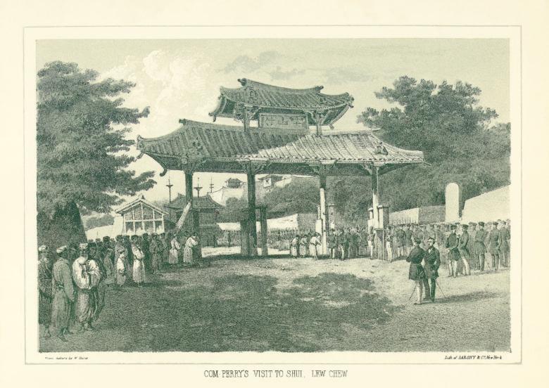 黒船ペリーは5度も沖縄上陸した時の守礼門