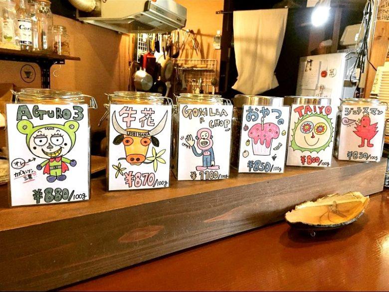 那覇でとびきり美味しい珈琲が飲めるカフェ