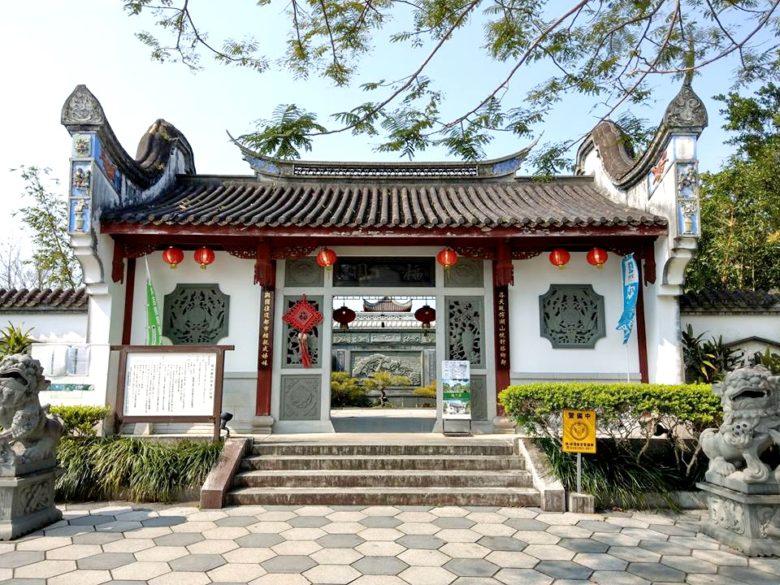 那覇にいながら中国気分。中国式庭園「福州園」