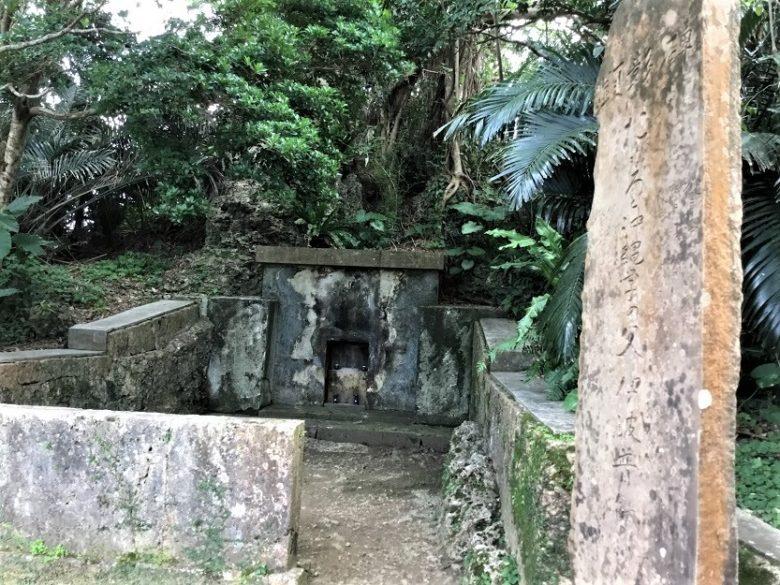伊波普猷の墓は浦添城跡にあります。