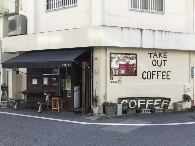 那覇でとびきり美味しい珈琲が飲めるカフェあぐろ珈琲店
