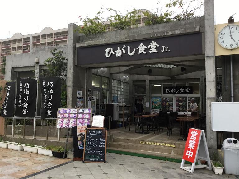 沖縄県立博物館は料金割引きに。裏手にあるひがし食堂Jr