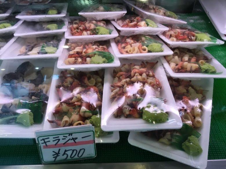 名護市羽地のローカル飲食ロードはハイケイと刺身ティラジャー