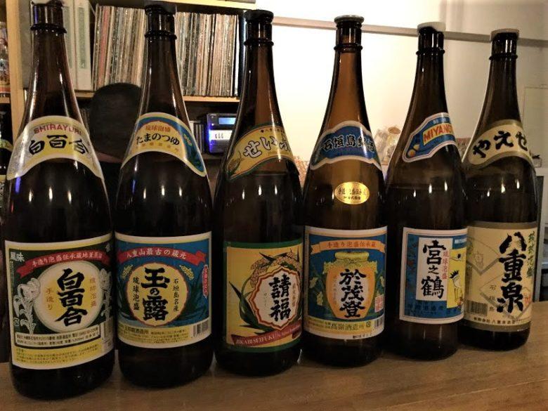 泡盛酒場ほたる橋で飲んだ石垣島の泡盛