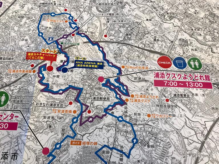 浦添市のてだこウォークのコース図