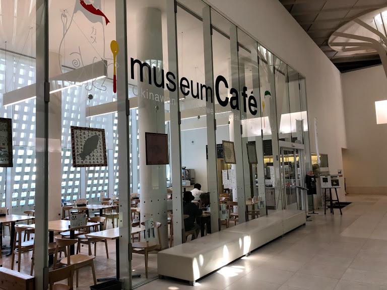 沖縄県立博物館は料金割引きに。3階にあるカメカメキッチン