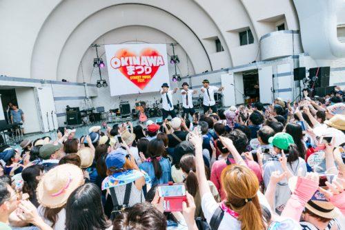 「OKINAWAまつり2019」代々木公園が沖縄になる2日間!
