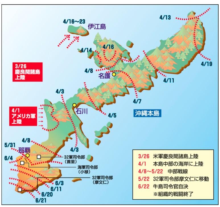 沖縄慰霊の日。平和を願い祈り