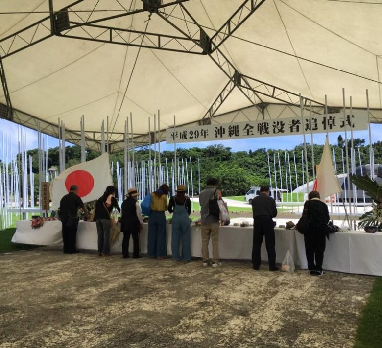 沖縄慰霊の日。平和を願い祈りを。戦没者追悼式