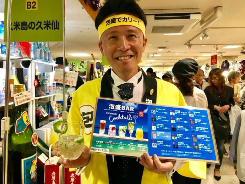 泡盛でカリー伊藤薫さん