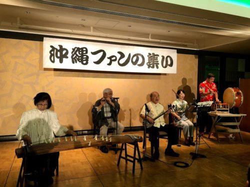 【東京開催】沖縄ファンクラブ「沖縄ファンの集い」の先に自然文化支援も!