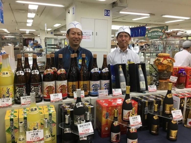池袋サンシャインシティ沖縄めんそーれフェスタ龍泉酒造