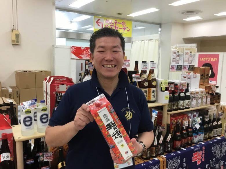 池袋サンシャインシティ沖縄めんそーれフェスタ瑞穂酒造ほんちゃん