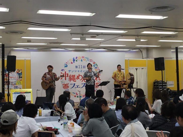池袋サンシャインシティ沖縄めんそーれフェスタの物産ステージ