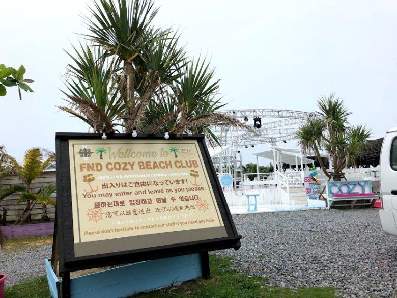 那覇開催・沖縄ビーチパーリーで盛り泡ろう!