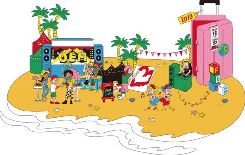 Okinawa E-Motionは沖縄の新たな観光ブランドキャンペーン!