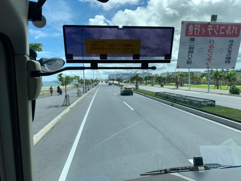 サンエー浦添西海岸パルコシティシャトルバスでパルコ到着