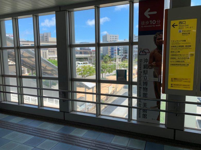 サンエー浦添西海岸パルコシティシャトルバスが出るおもろまち駅