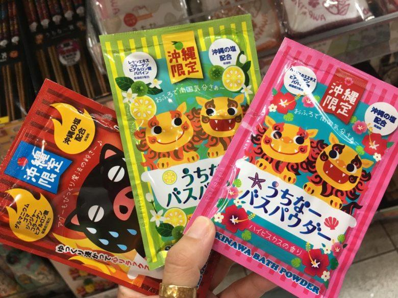 沖縄土産をバラマキするならコレ!ドン・キホーテで買ったうちなーバスパウダー