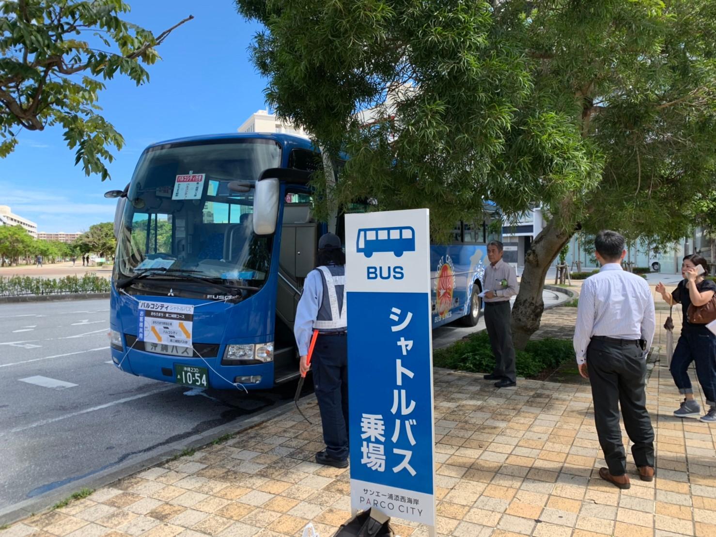 サンエー浦添西海岸パルコシティは駐車場渋滞?シャトルバスで行ってみた!