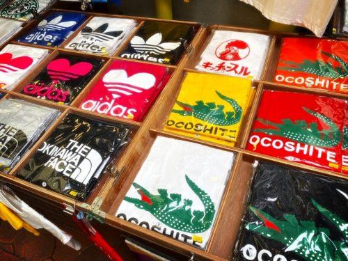 おもしろ沖縄Tシャツはみんな大好き2020夏編