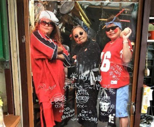栄町市場でおばぁラッパーズ!「栄町市場屋台祭り」&「栄町サーカス」