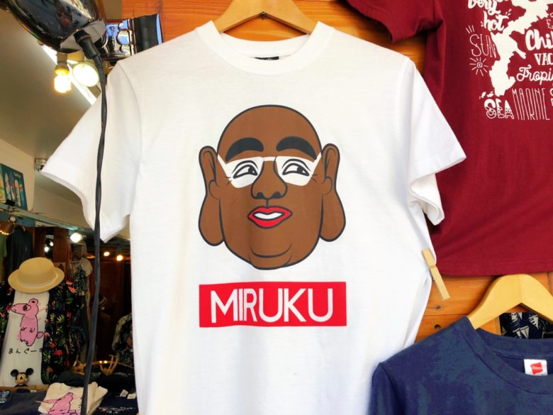 おもしろ沖縄Tシャツ
