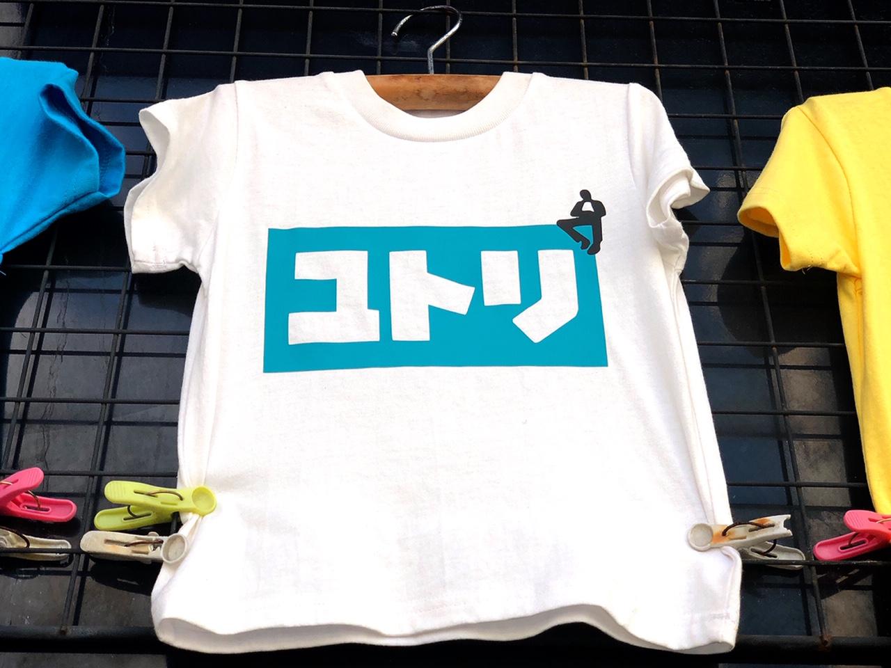 【楽天市場】英語(Tシャツ・カットソー ...
