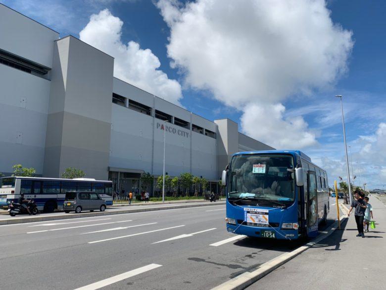 サンエー浦添西海岸パルコシティシャトルバス