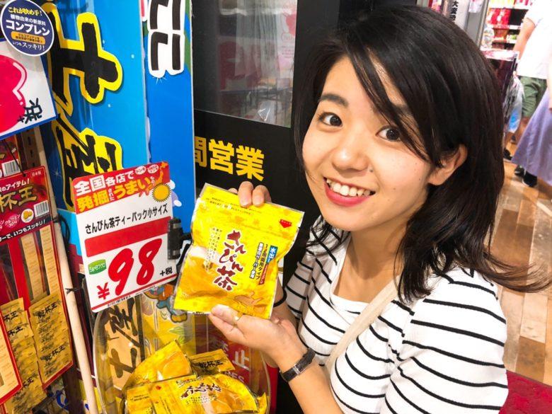 沖縄土産をバラマキするならコレ!ドン・キホーテで買ったさんぴん茶