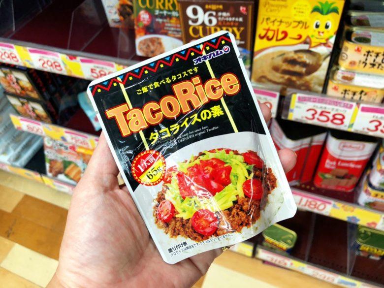 沖縄土産をバラマキするならコレ!ドン・キホーテで買ったタコライスの素