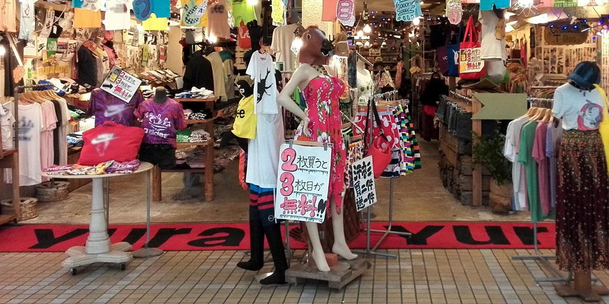 沖縄Tシャツがおもしろい!国際通り周辺で見つけた!