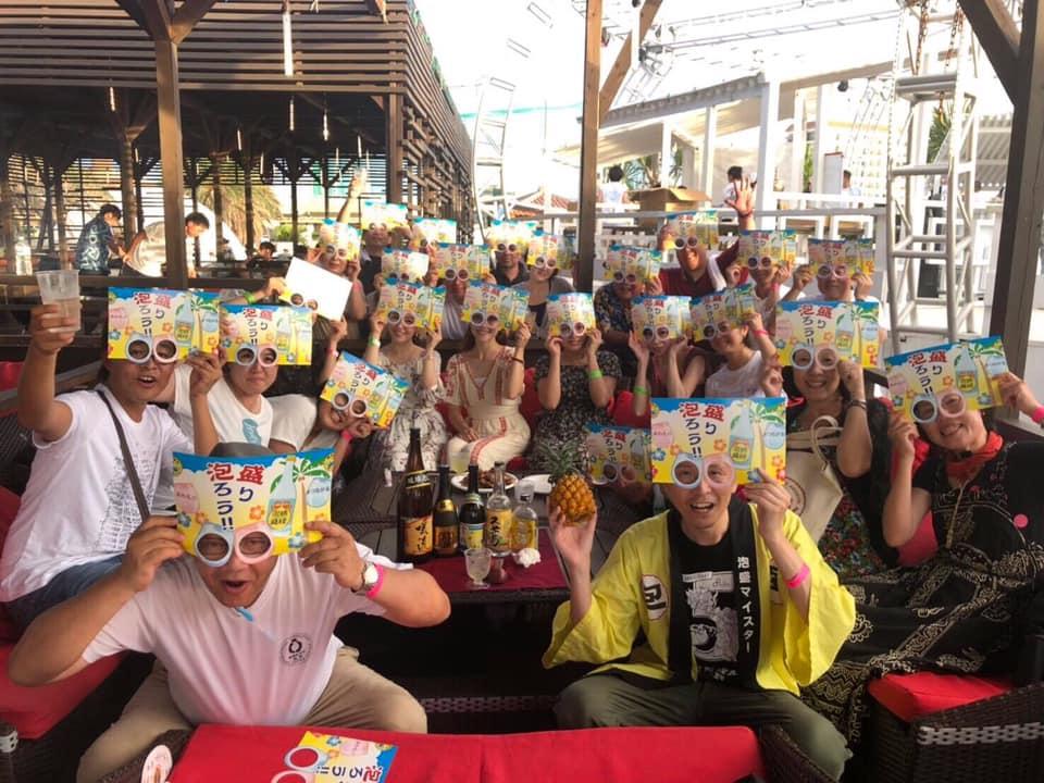 「ビーチパーリーで盛り泡ろう!」泡盛ファンが波の上で開催!