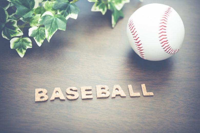 沖縄初のプロ野球チーム