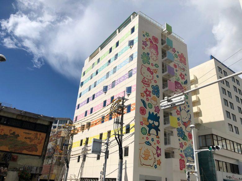 ホテル沖縄withサンリオキャラクターズ