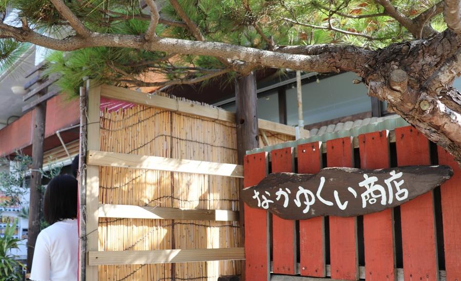 伊良部島で見つけた!「さたぱんびんアイス」が絶品なかゆくい商店