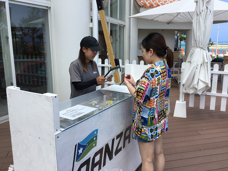ANAのCMに採用された恩納村シェラトン沖縄サンマリーナリゾートのジップラインの受付