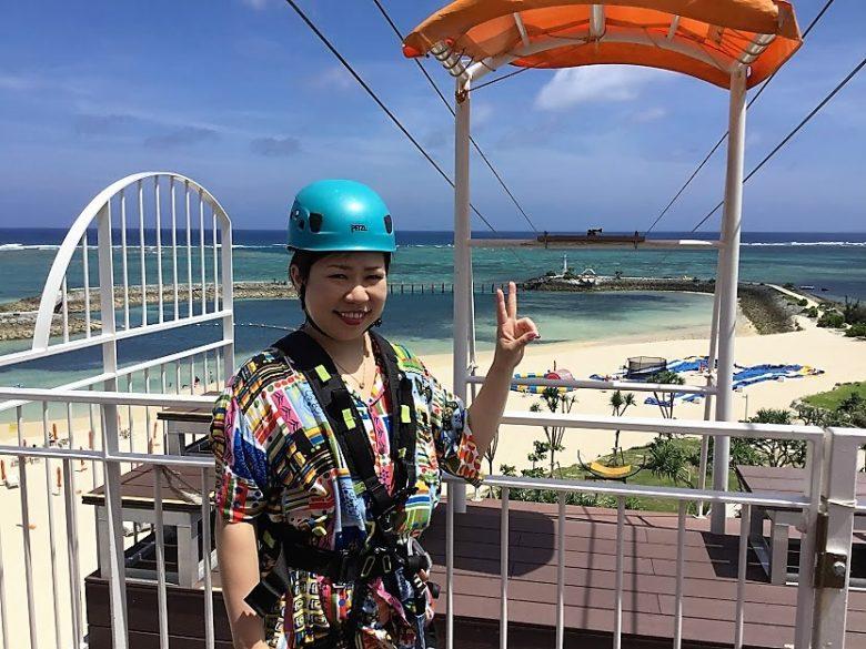 沖縄の移動手段でジップラインに挑戦!