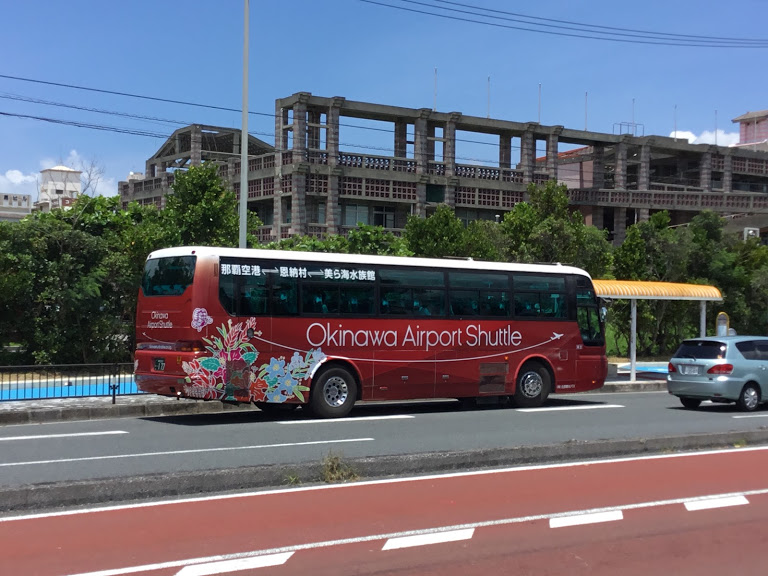 沖縄の移動手段で名護市役所へ