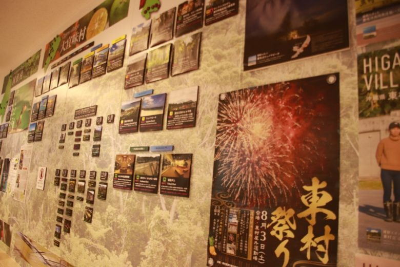 辺戸岬レストハウス内部のやんばる観光案内所