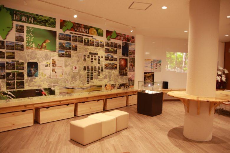 本島最北端・辺戸岬にできたやんばる観光案内所の内部です。