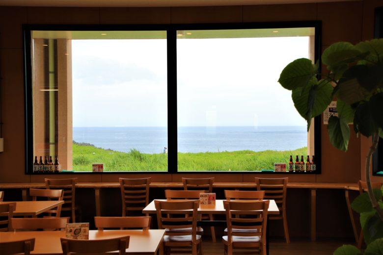 本島最北端・辺戸岬にやんばる観光案内所にあるカフェ