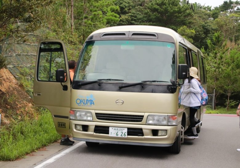 やんばる国立公園エコツアーはバスで案内します