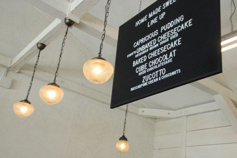 久米島海辺のカフェで極上イタリアン「バックショアランチ」