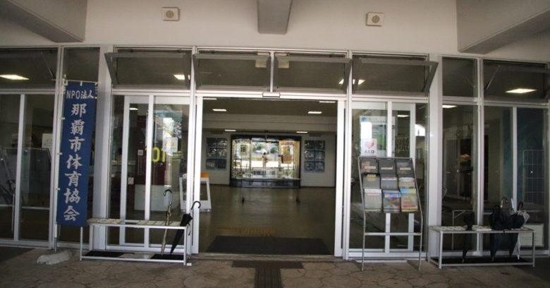 セルラースタジアムにある野球資料館