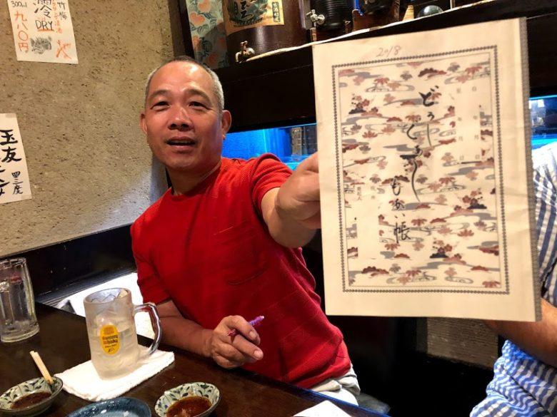 沖縄の「模合」「御願」って?ジュンク堂書店那覇店で見つけた沖縄本!