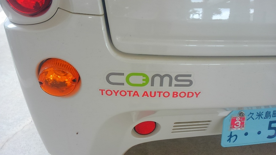 久米島 電気自動車