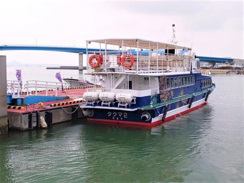 那覇から北谷町・本部町へ高速船で海上移動