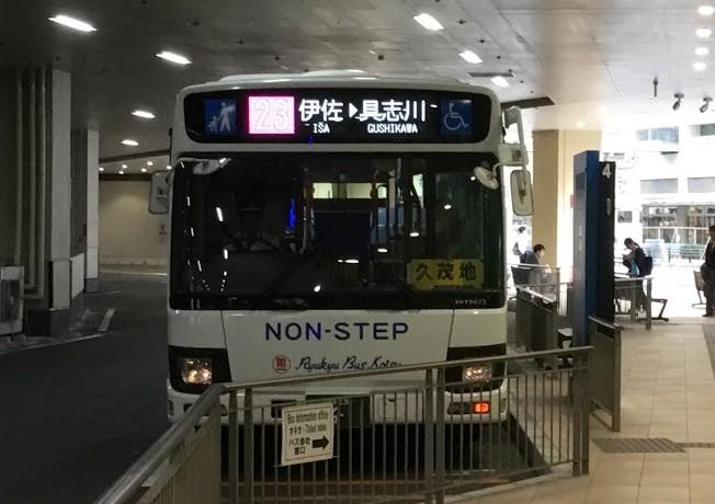 沖縄本島内の路線バス