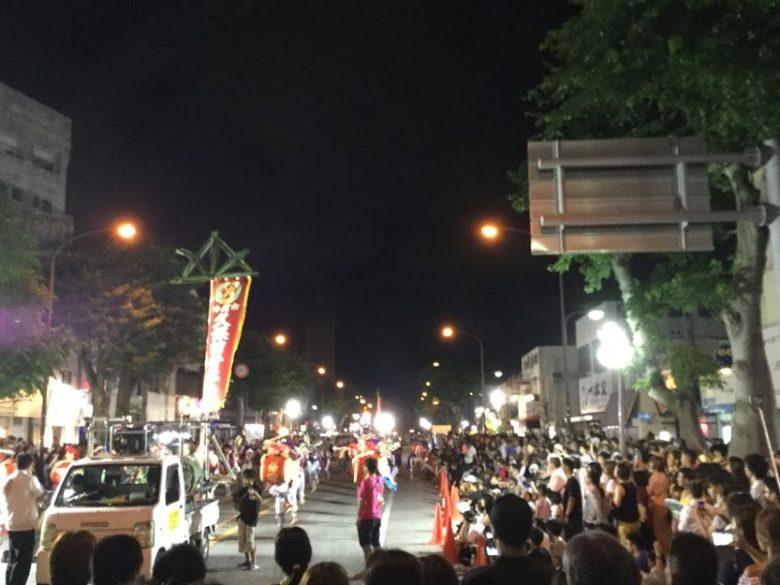 沖縄全島エイサーの道じゅね-